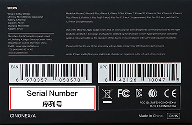 How do I check the Serial Number of my ONE X?
